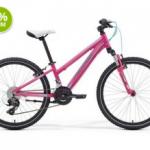 lányka kerékpár